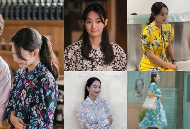 Mặc đẹp như nữ chính 'Điệu Cha-Cha-Cha làng biển' Shin Min Ah